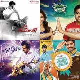tamil kuthu songs zip file download