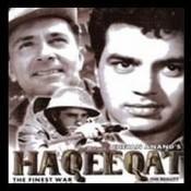 Hindi Song Kar Chale Hum Fida Jano Tan Sathiyo