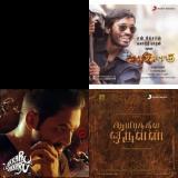 Jallikattu Music Playlist: Best Jallikattu MP3 Songs on Gaana com