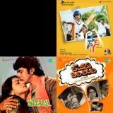 ilayaraja telugu songs music playlist best ilayaraja telugu  manikantan geet mala ilayaraja adobe.php #13