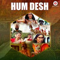 Humdesh