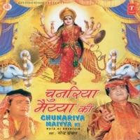 Meri Amba (Tumhre Bhawan Par Jyot Jage)