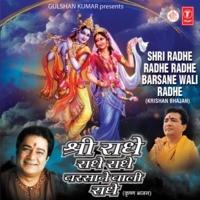 Shree Radhe Radhe Barsane Wali Radhe-Shree Radha Rani Sang Brij Chourasi Kosh Yatra