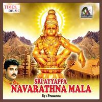 Ayyappa Sthuthi