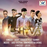 The Shiva Song