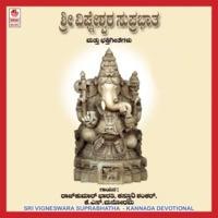 Suklam Baradharam Vishnum Mp3 Free Download