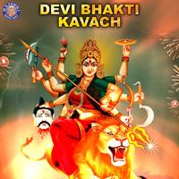 Navaratri Aarti