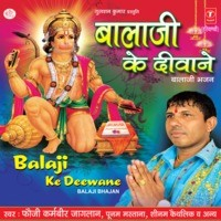 Auon De Khushiyan Balaj Ji