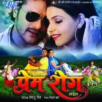 Hansi Hansi Panwa Khiwanle Mp3 Song Download Bidesiya Hansi Hansi Panwa Khiwanle ह स ह स पनव ख व नल Bhojpuri Song By Mahendra Kapoor On Gaana Com