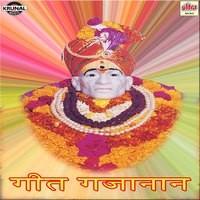 Jay Jay Sadchit Swarupa Swami Ganraya (Aarti)