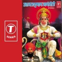 Tere Jaisa Ram Bhakt