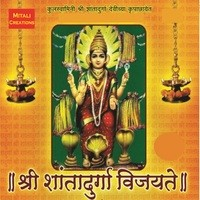Jai Durge