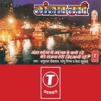 Mano To Main Ganga Maa Hoon Na Mano To Behta Paani
