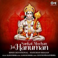 Man Mandir Mein Chayi Yeh Bhakti Hanuman Ki