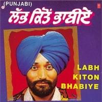 Labh Kiton Bhabiye