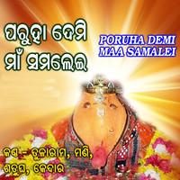 Mallifula Mahakila