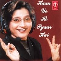 Jaane Kahan Gaye Din-Senti Mix