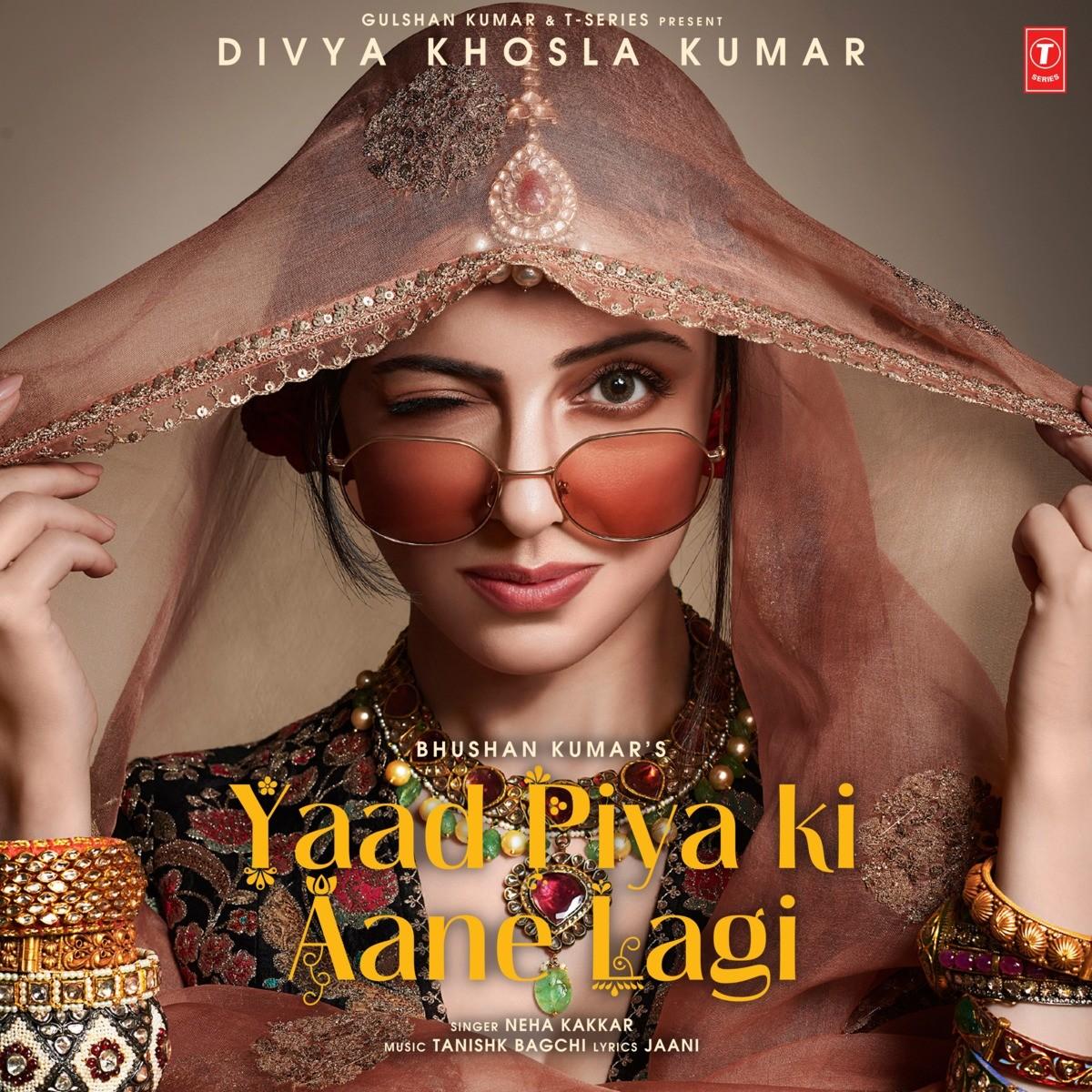 Yaad Piya Ki Aane Lagi Lyrics In Hindi Yaad Piya Ki Aane Lagi Yaad Piya Ki Aane Lagi Song Lyrics In English Free Online On Gaana Com