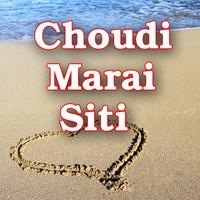 Aab Ta Choudi