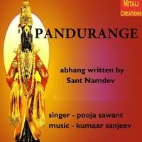 Pandurange