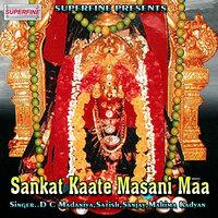 Masani Maiya Aa Ja