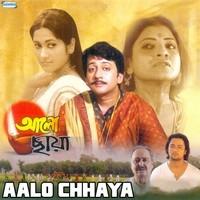 Haniya Re Khusir Tale