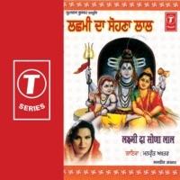 Baba Balak Nath Ji