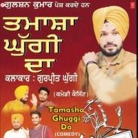 Bacheyan Da Bhara Basta(Song)