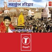 Bhakton Ki Bhid Hai