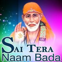Sai Satram- Dhun
