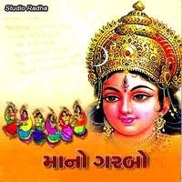 Visvambhari Aarti