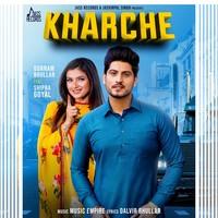 Kharche