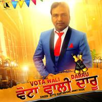 Vota Wali Darru