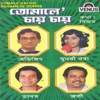 Diyana Sokhi Mok