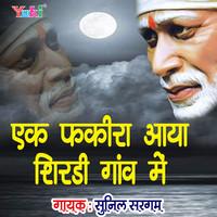 Ek Fakira Aaya Shirdi Gaon Mein