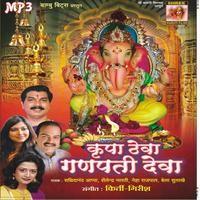 Aarti Hindi