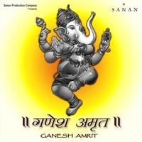 Om Gan Ganapataye Namo Namah