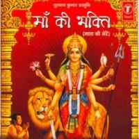 Ambe Jai Maa - (Signal)