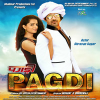 Pagdi Remix