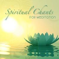 Om Namah Shivay For Meditation