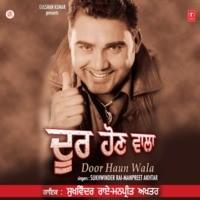 Assi Dilon Punjabi Aan
