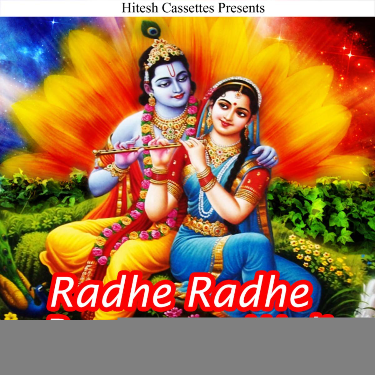 Radhe Radhe Barsaane Wali Lyrics In Hindi Radhe Radhe Barsaane Wali Radhe Radhe Barsaane Wali Song Lyrics In English Free Online On Gaana Com