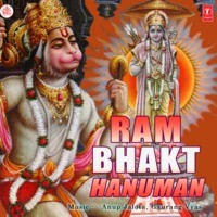 Mere Ruthe Ram Ko Manoo