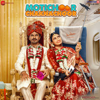 Choti Choti Gal - Jyotica Version