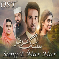 OST Sang E Mar Mar