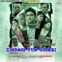 Me Too - Zindgi Jhand Hai
