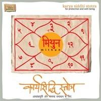 Dhanadayak Stotra - Daridrya Dukh Dahan