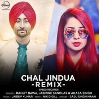 Chal Jindua Remix