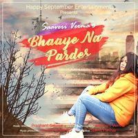 Bhaaye Na Pardes