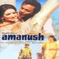 Amanush - Dialogue - Maap Korben Huzur